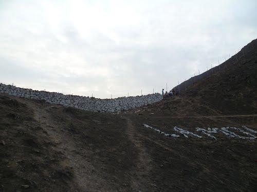 Cerco de piedra en el límite de La Molina y San Juan de Miraflores.